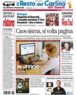 primepagine, prime pagine