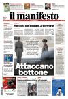 Prime pagine ll Manifesto